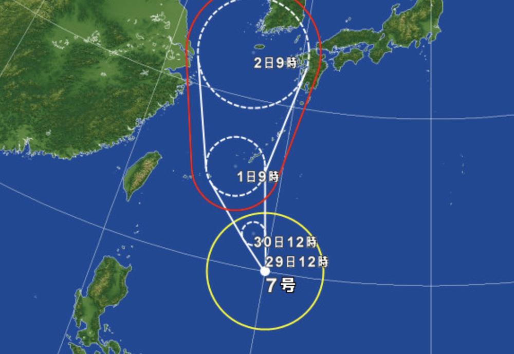 台風7号(6月29日12時現在予報図)